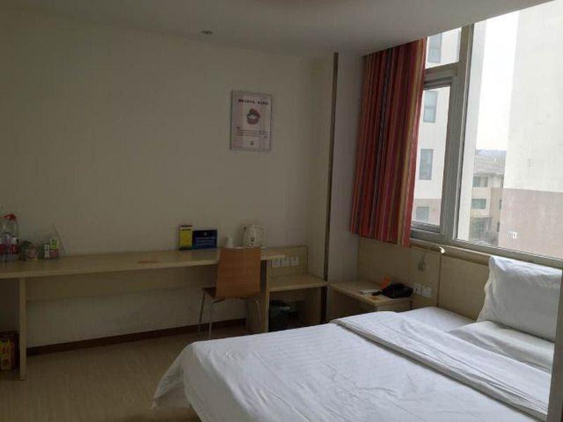 7 Days Inn Beijing Communication University South Gate Branch Discount