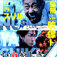 Inuyashiki [Live Action] [HD] [Mega]