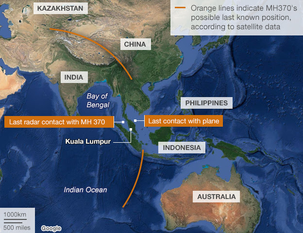 Flight MH370, possible routes, if it carried on flying for a further five hours. [Image credit: BBC]