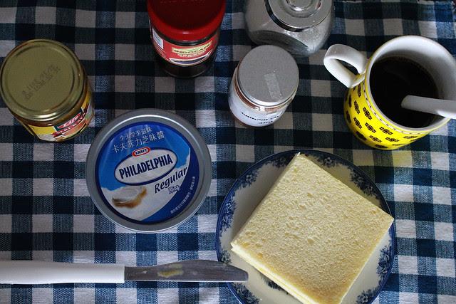 Cream cheese kaya sandwich & cinnamon coffee
