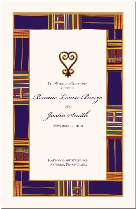 Kente Pattern  African American Wedding Programs African