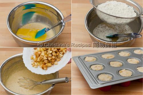 香蕉蘋果鬆餅製作圖 Banana Apple Muffins Procedures