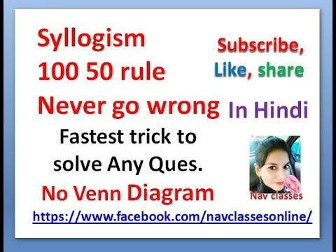 Syllogism 100 50 rule no venn diagram with mcqs ccuart Image collections