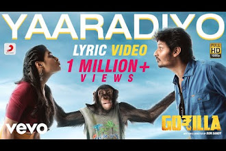 Yaaradiyo Song Tamil Lyrics | Gorilla Tamil Movie