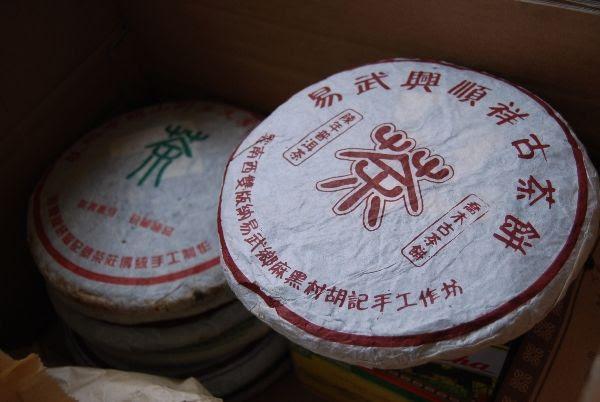 2004 Xingshunxiang Mahei
