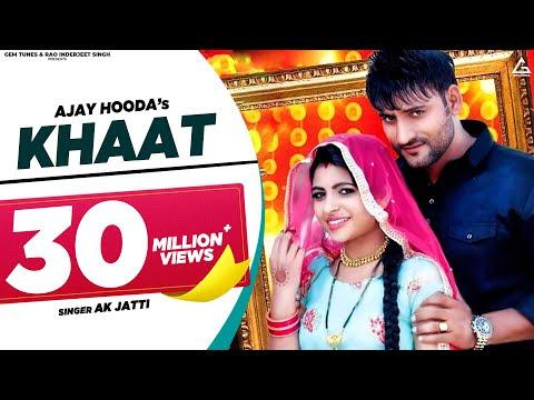 Khaat video download  New Most Popular Haryanvi DJ Song 2019