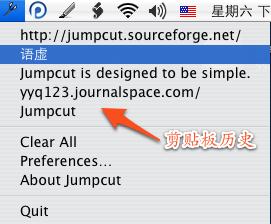 Jumpcut_Menu
