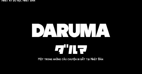 DARUMA ( 2019 ) Trailer