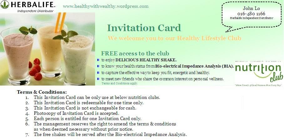 All About Nutrition Nutrition Club Invitation