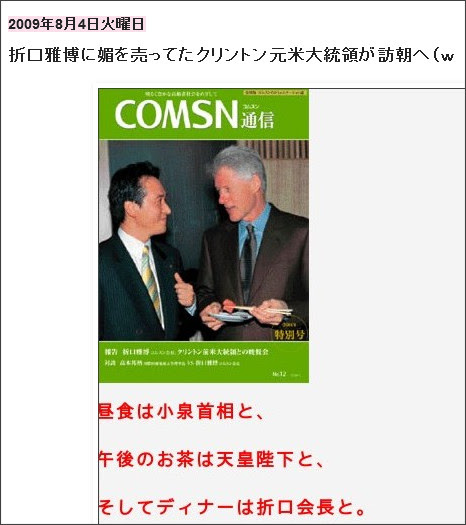 http://tokumei10.blogspot.com/2009/08/blog-post_04.html