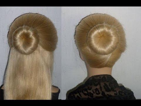 Frisur Donut