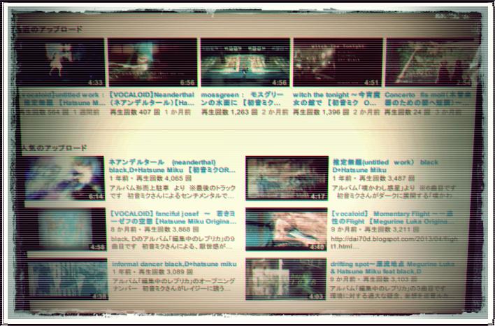 20121222 dai70dedit2