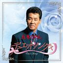 Itsuki Hiroshi Duet Songs / Hiroshi Itsuki