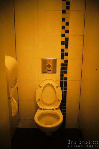 Inside a cubicle of the Gunshot Toilet