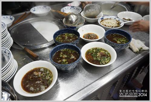曹記牛肉麵07