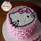 Hello Kitty Buttercream Cake for Nana ? Chocolique