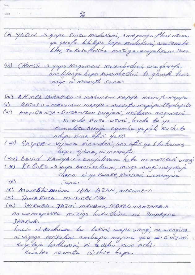 baruamadawa(04)