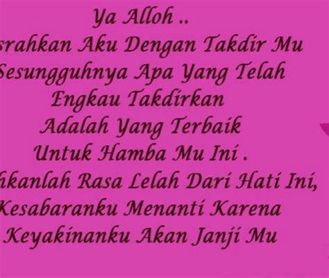 kata kata mutiara cinta islam khazanah islam