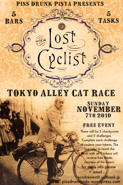 Tokyo Alley Cat Race November 7, 2010