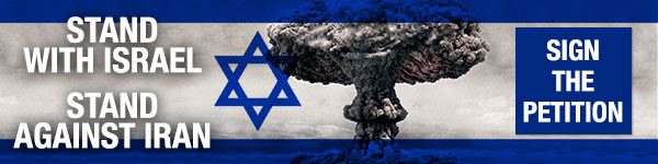 Stand with Israel. Stand against Iran. Sign the petition today.