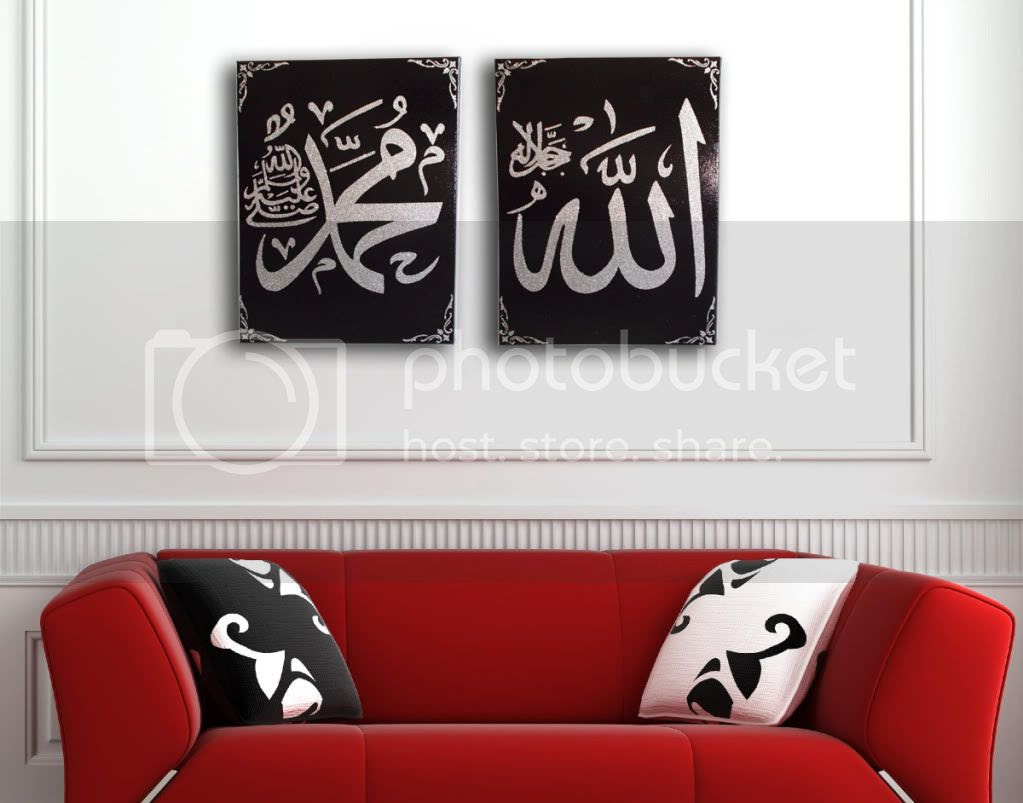 http://i752.photobucket.com/albums/xx164/electronicsolutions/Square-AllahMuhammud.jpg
