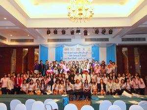 CSR Campus # 31