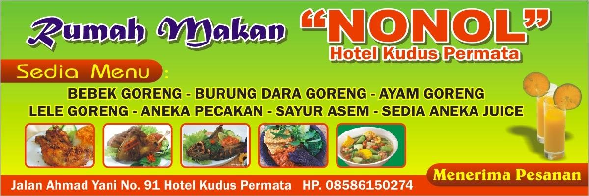Spanduk Untuk Rumah Makan - desain banner kekinian