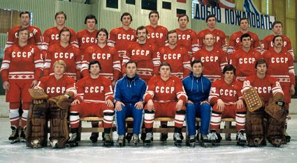 1980 Soviet Union Olympic team photo 1980 Soviet Union Olympic team.png.jpeg