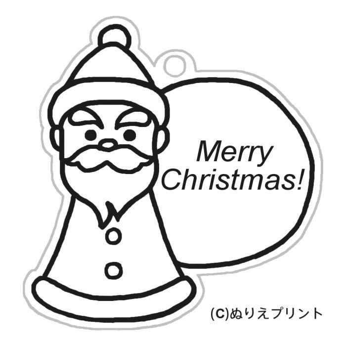サンタクロース1黒クリスマス飾りオーナメントのぬりえイラスト