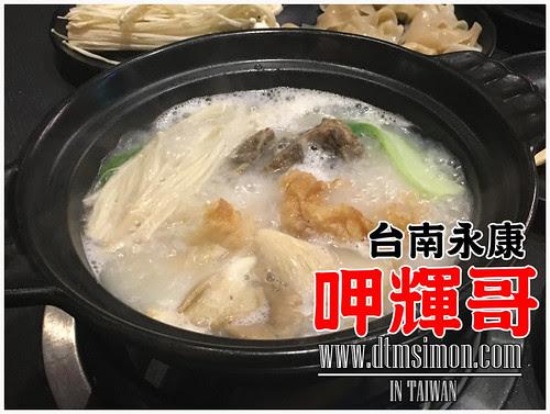 饕公麻辣燙 永康店