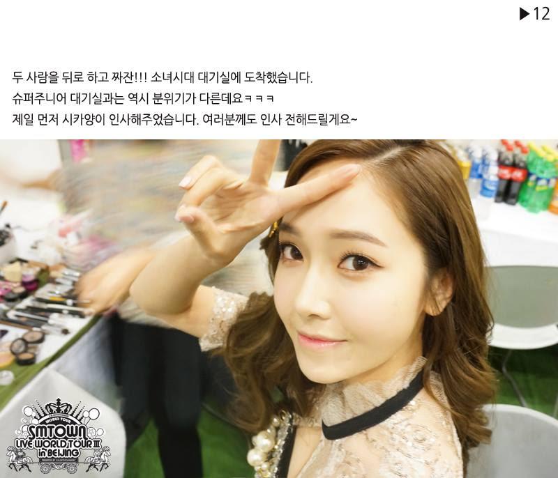 131021-SMTOWN-Facebook-12-Jessica.jpg