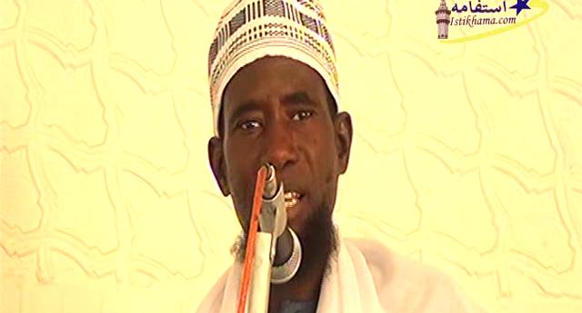 """Résultat de recherche d'images pour """"Julli Ajuma Touba Alieu"""""""