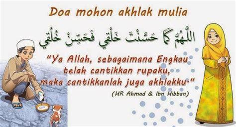 gambar kata kata islami gambarphoto  gambar kartun
