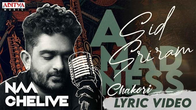 Naa Chelive Lyrics - Chakori Lyrics in Telugu and English