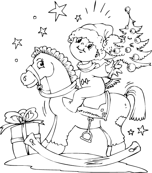 boy on rocking horse coloring page - coloring.com