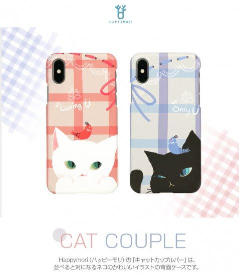 Happymoriハッピーモリiphone Xr 61インチ Cat Couple Bar