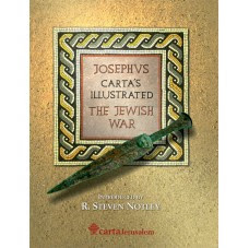 Josephus — Carta's Illustrated - The Jewish War