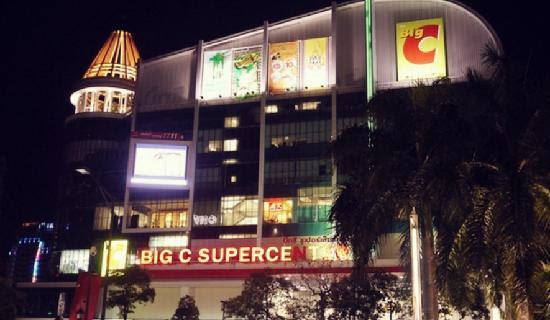 Big C Rajdamri Bangkok Map,Tourist Attractions in Bangkok Thailand,Things to do in Bangkok Thailand,Map of Big C Rajdamri Bangkok,Big C Rajdamri Bangkok accommodation destinations attractions hotels map reviews photos pictures