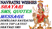 Happy Navratri Best Wishes Shayari SMS Message Quotes In Hindi & English | नवरात्री माँ दुर्गा पर शायरी