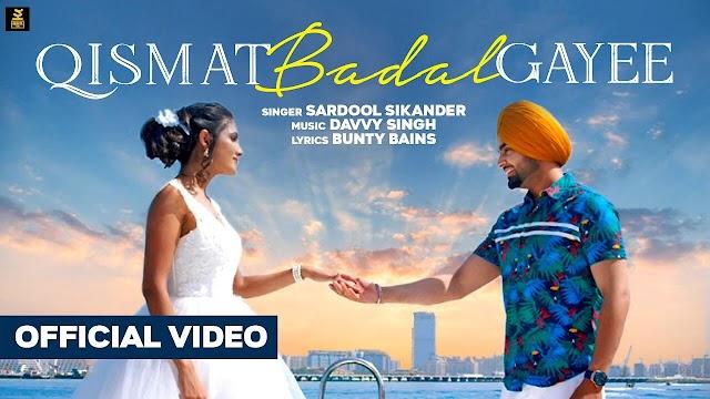 Qismat Badal Gayee Lyrics | Sardool Sikander | Punjabi Song