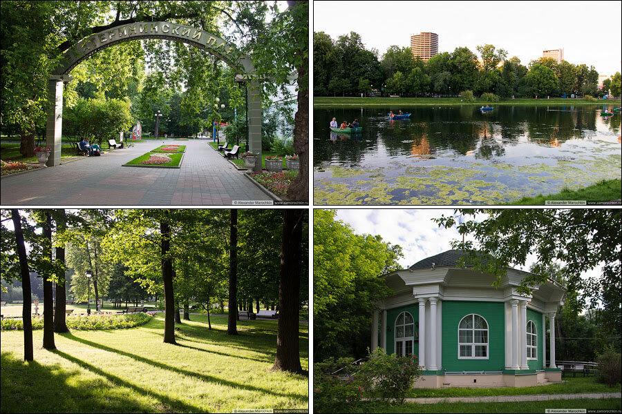 Екатерининский парк в Москве | Catherine's park in Moscow