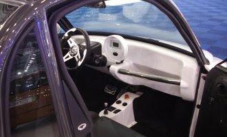 MyCar interior