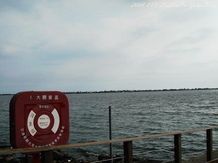 大鵬灣國家風景區