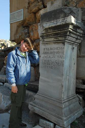 Ephesus 135