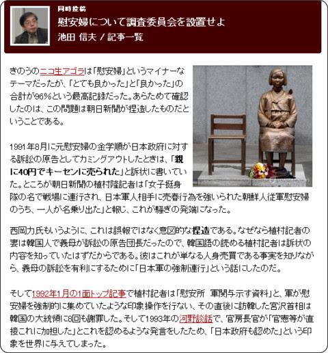 http://agora-web.jp/archives/1478590.html