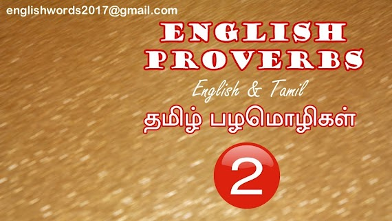 Free Download Proverbs In Tamil About Life