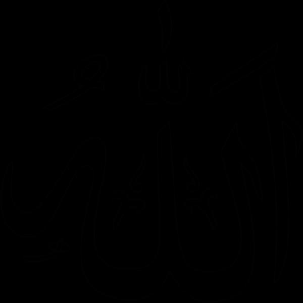 31 Desain Kaligrafi Allah