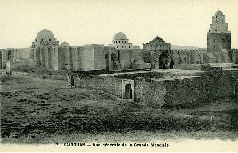 File:Great Mosque of Kairouan-1900-img434.jpg