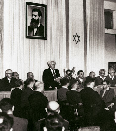 File:Declaration of State of Israel 1948 2.jpg