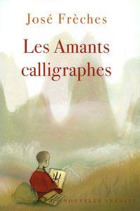 Amants-calligraphes.jpg